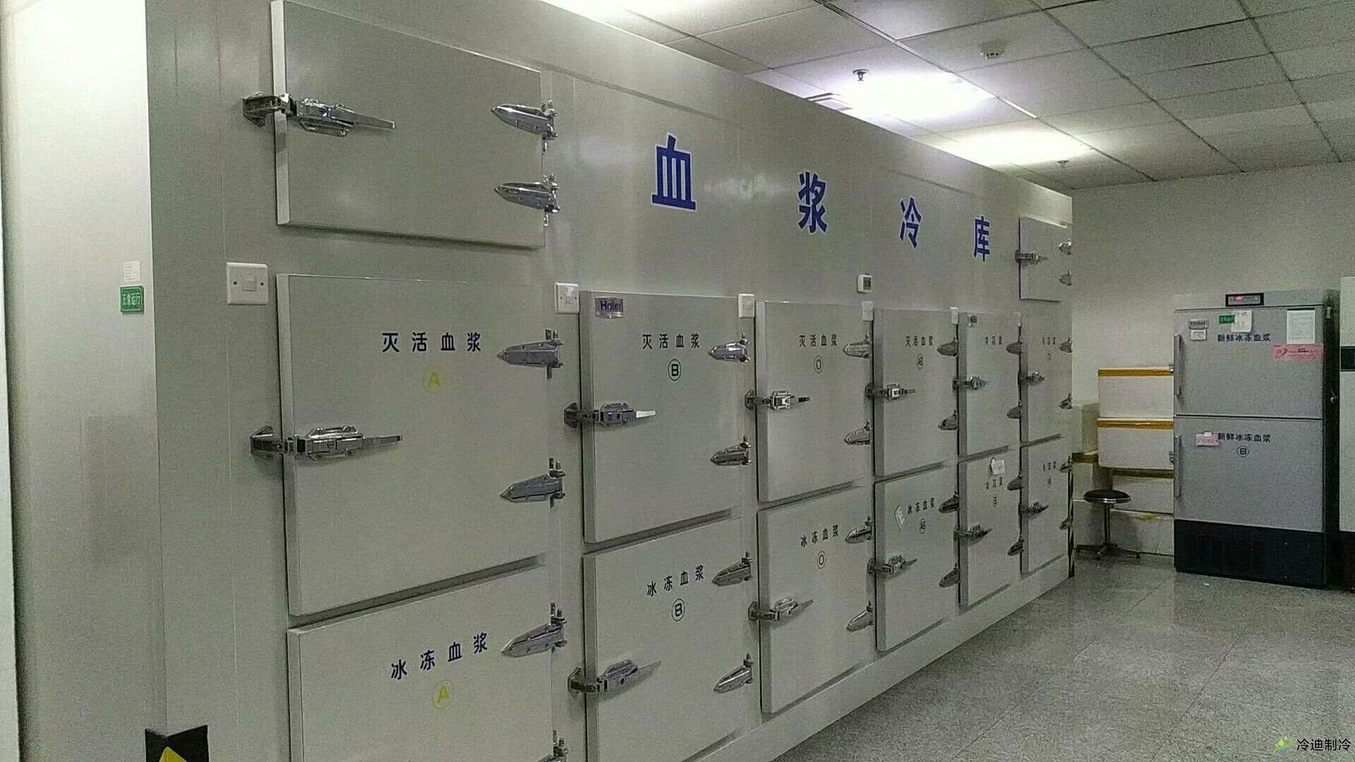 速凍冷庫簡介 使用需注意的事項